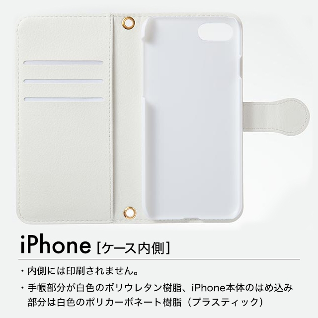 [星の宿る島]手帳型スマホケース(iPhone7/8兼用)