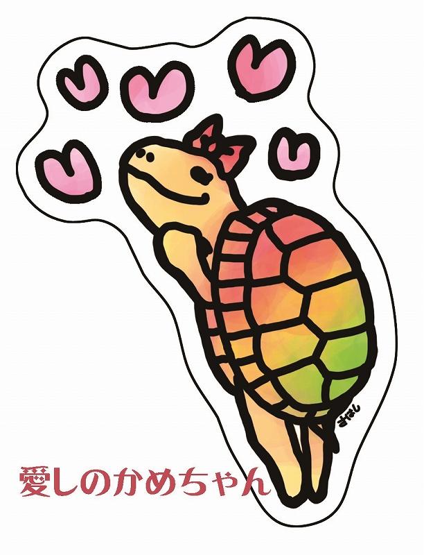 ステッカー愛しのシリーズ