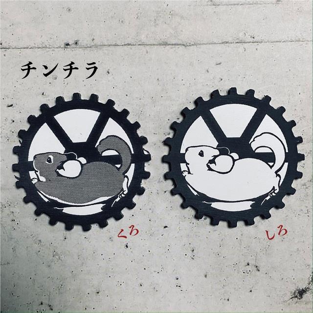 小さな友達のカラカラ歯車ブローチ/チンチラ(しろ・くろ)