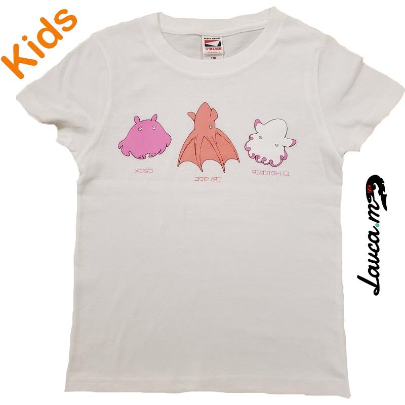 たこ3兄弟 Tシャツ(白/子供用)