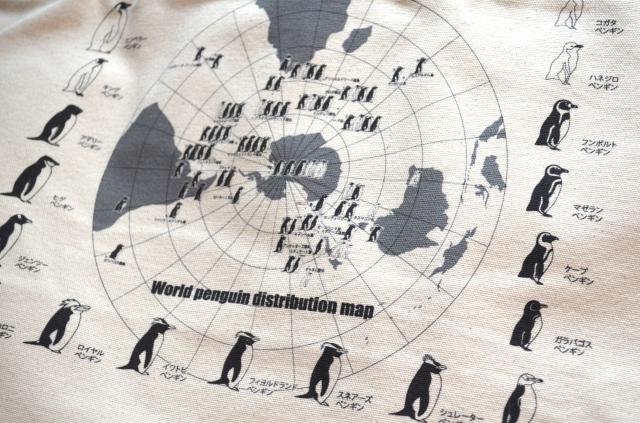 世界のペンギン分布図ビッグトート