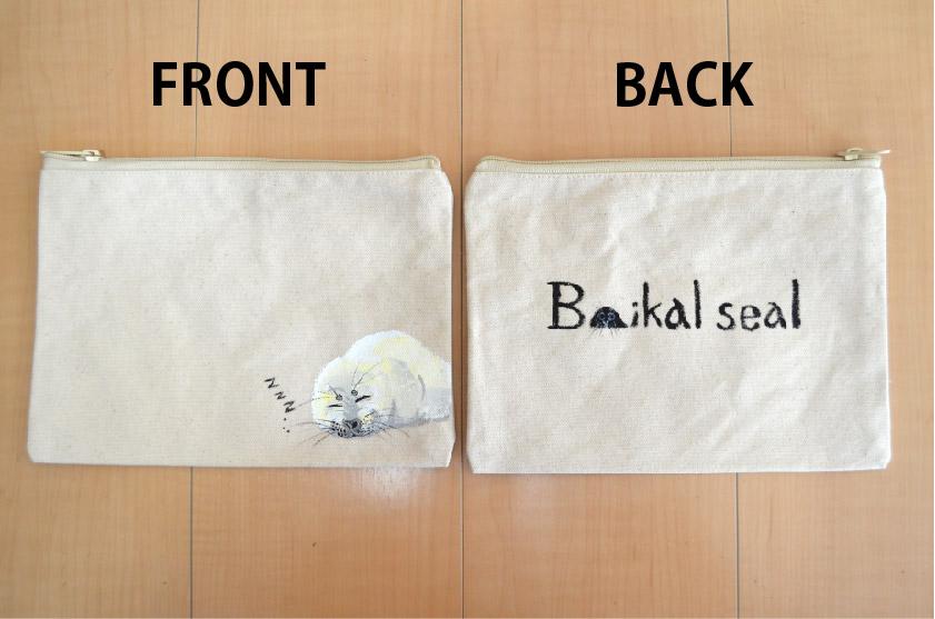 バイカルアザラシの赤ちゃんスヤスヤポーチ