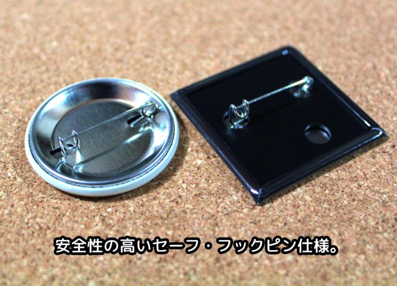 メガネフクロウ 缶バッチ(オトナ)