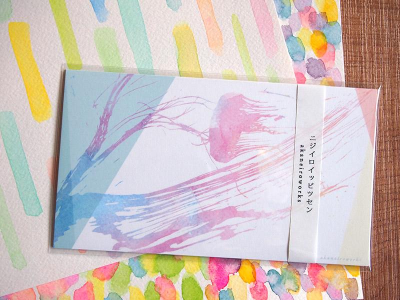 【いきもーる限定販売】ニジイロイッピツセン「クラゲ/pink」