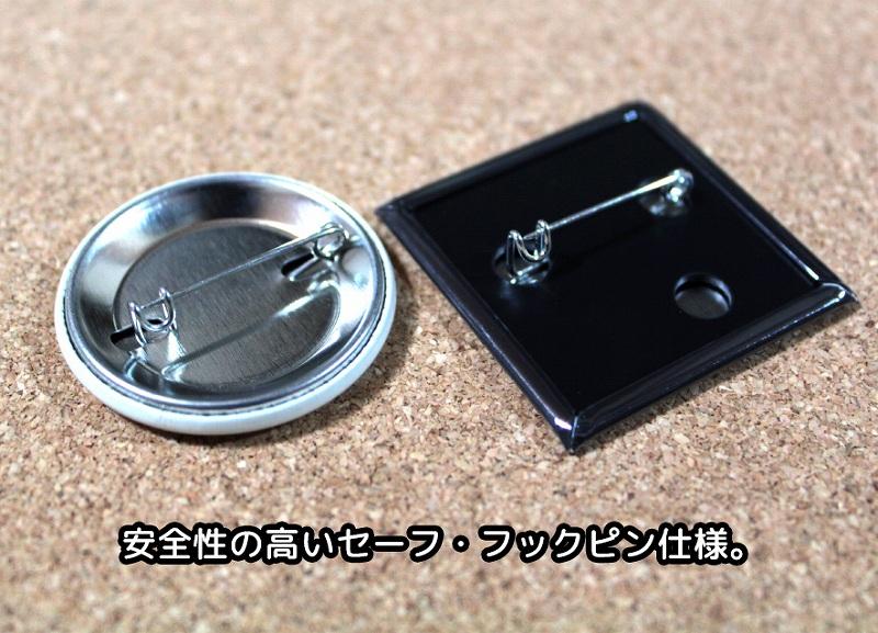ピンクマウス缶バッチ(タイプA)