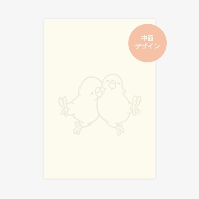 メモ帳(HAPPY BIRD LIFE / セキセイインコ)
