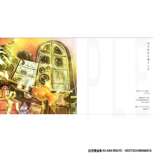 ミニ画集つれづれ Vol.1