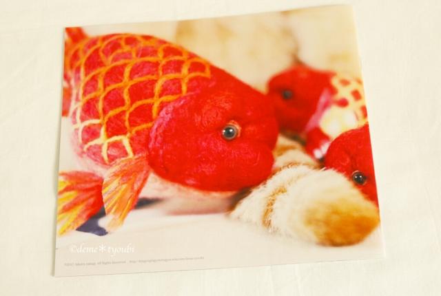 羊毛フェルト金魚のフォトブック