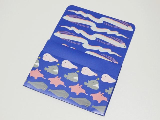 ペーパーカードケース 深海魚