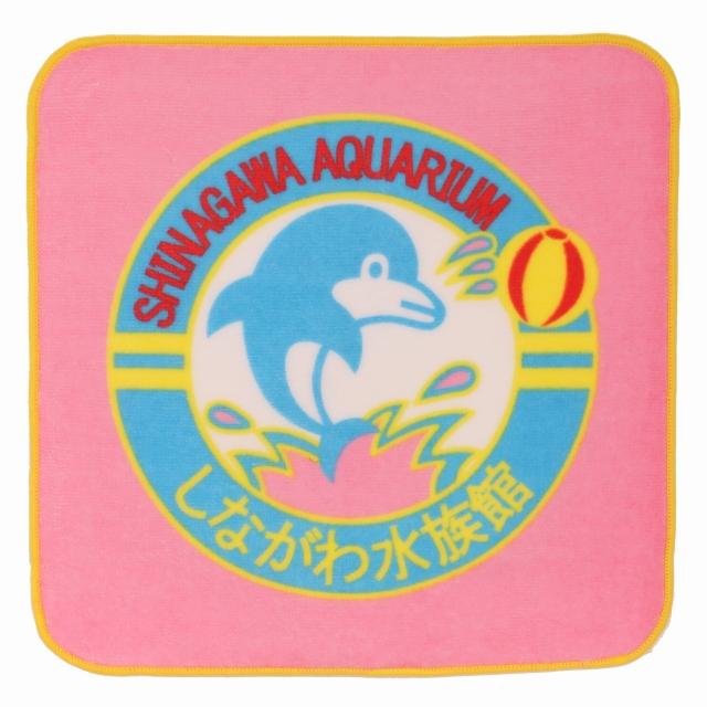 【しながわ水族館オリジナル】タオルハンカチ
