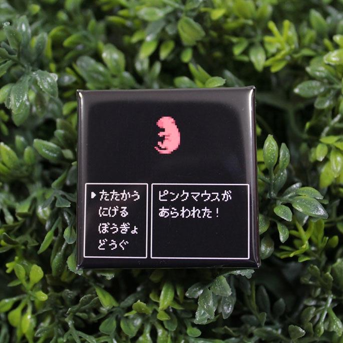 ピンクマウス缶バッチ(タイプF)