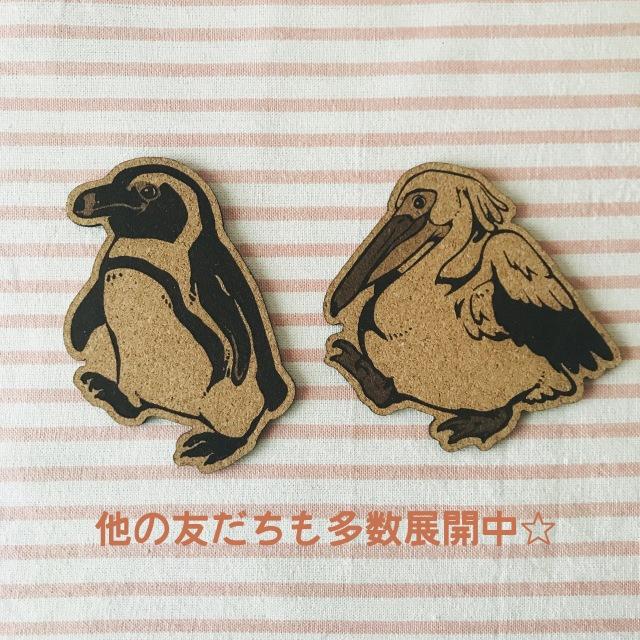 【いきもーる限定商品】友だちのてくてくコルクコースター/ケープペンギン