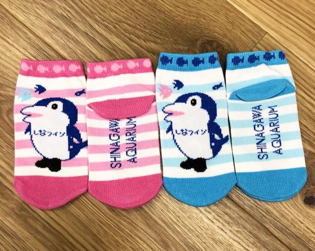 【しながわ水族館オリジナル】しなフィンキッズ靴下(15〜18cm)