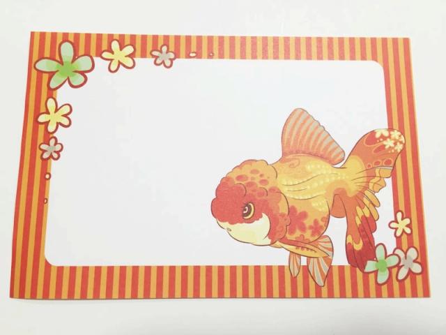オランダ獅子頭のメモ帳