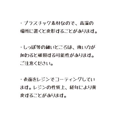 PRIMATESPINS(コモンリスザル)