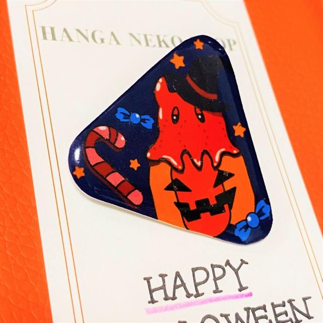 Happy Halloween いきものブローチ(メンダコ)