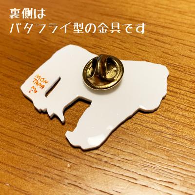 PRIMATESPINS(シロガオサキ)