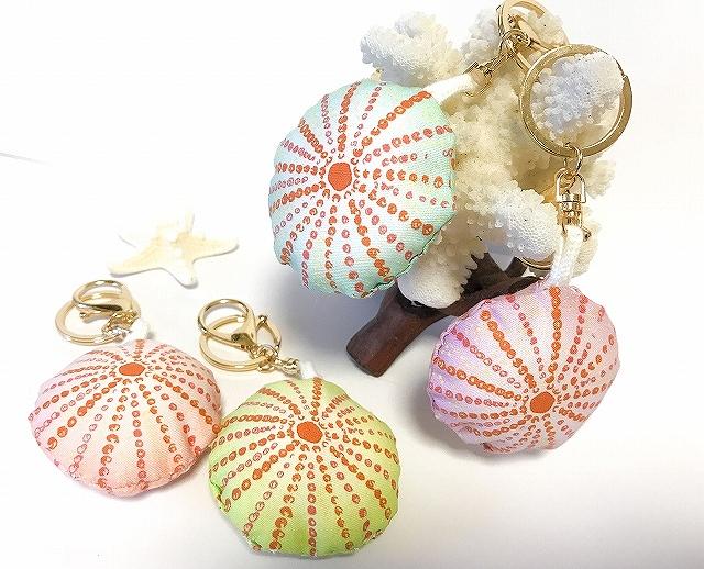 バフンウニキーホルダーSea urchin key holder