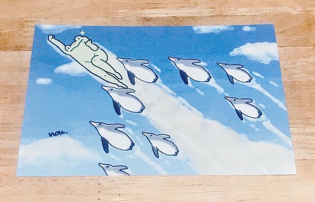 【いきもーる限定販売】そらとぶペンギンとたかし ポストカード