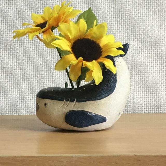 ジンベイザメ花器