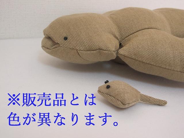 カスザメ(ぬいぐるみ)