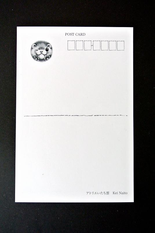 いたちカフェシリーズポストカード/シュガー&ミルクポット