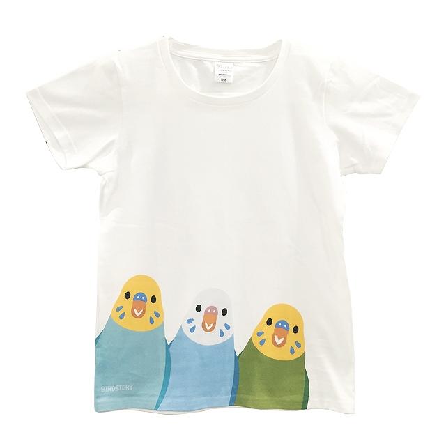 SMILE BIRD Tシャツ(セキセイインコ)