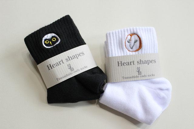 刺繍ソックス『Heart shapes』メンフクロウ