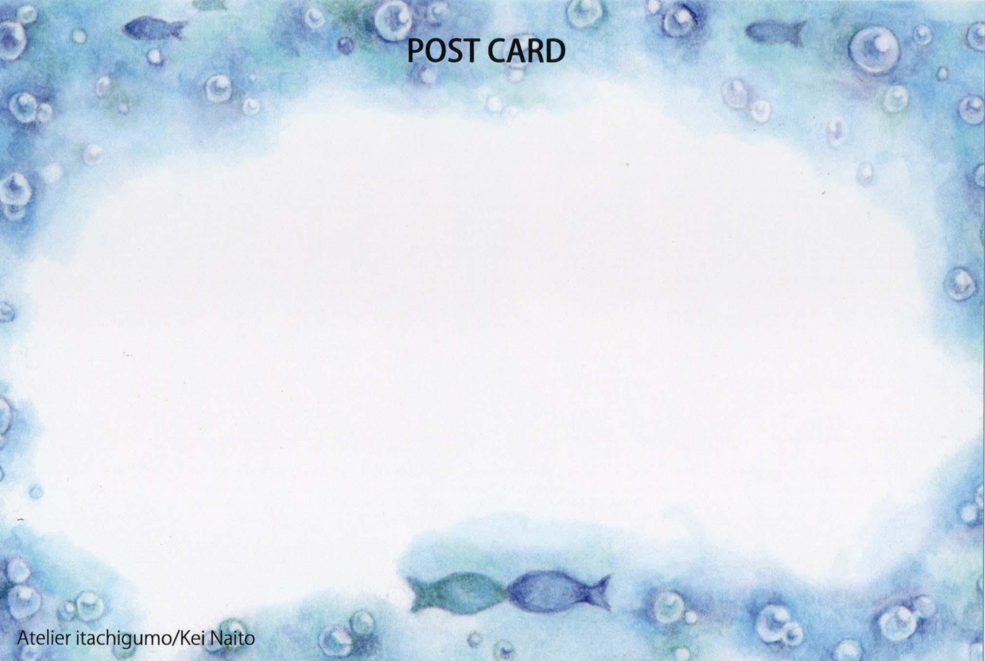 カワウソポストカード