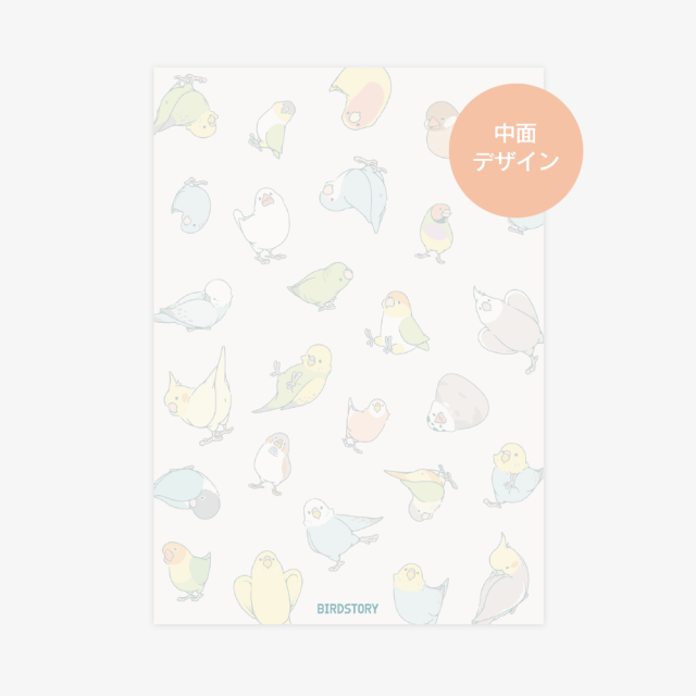 メモ帳(TORI NO SHIGUSA / パターン)