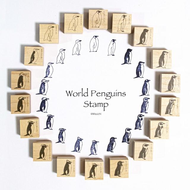 世界のペンギンスタンプ