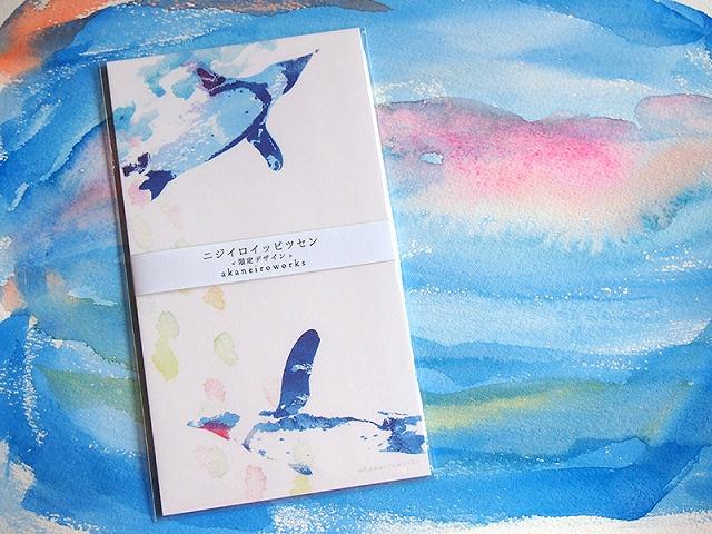 ニジイロイッピツセン〈限定デザイン〉「天空のペンギン」