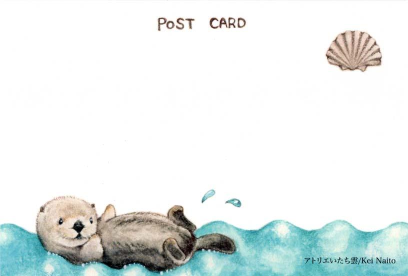 わがままラッコのレストランポストカード