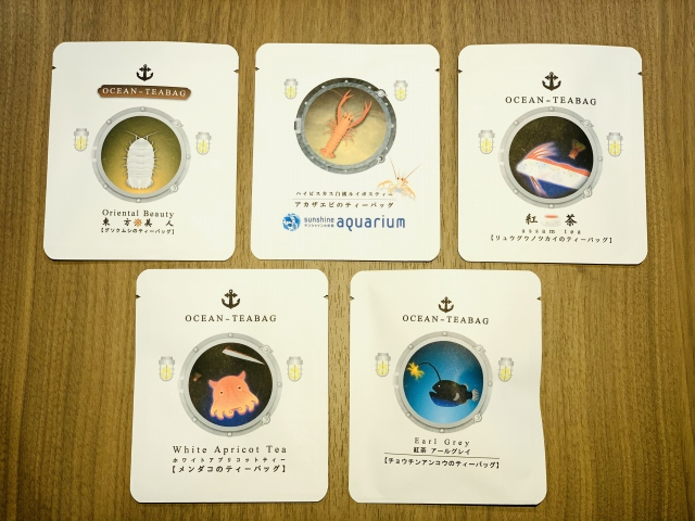 【サンシャイン水族館オリジナル】深海ティーバッグ 5種