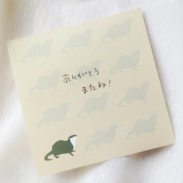 【いきもーる限定販売】メモパッド カワウソ