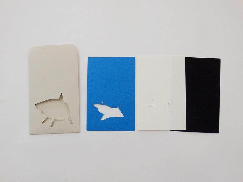 切り絵でつくるぽち袋型メッセージカード 「ホオジロザメ」