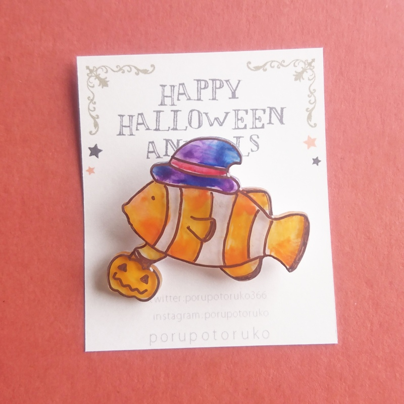 【サンシャイン水族館オリジナル】Halloween クマノミブローチ