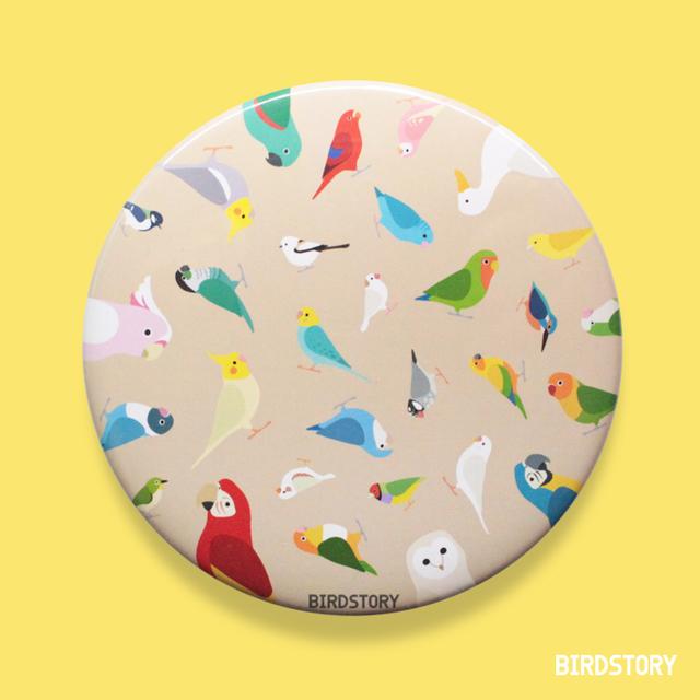 BirdBirdBird! 缶ミラー
