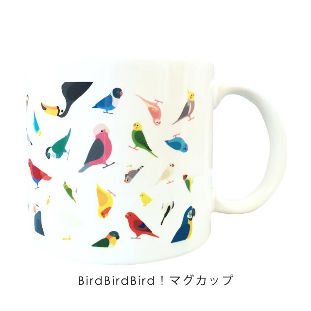 BirdBirdBird! マグカップ