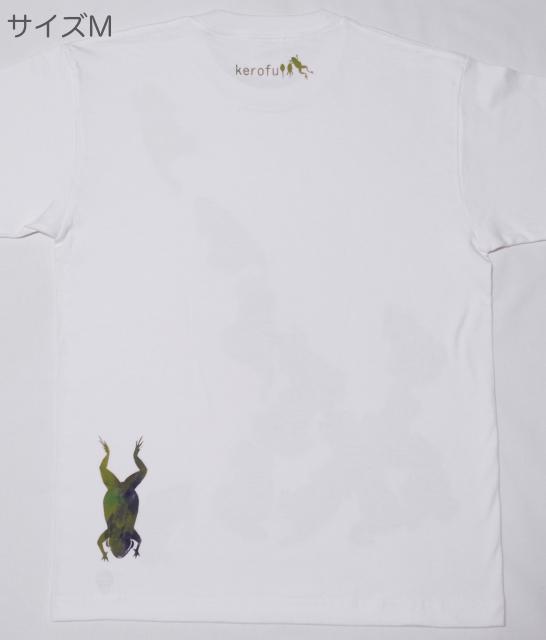 よじのぼりカエルTシャツ