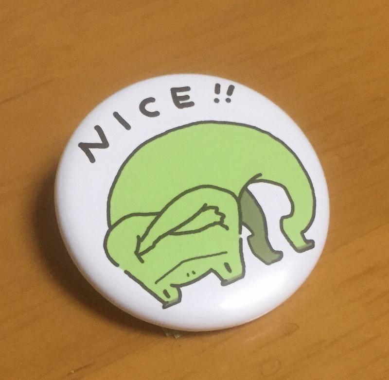 【いきもーる限定販売】カエルのたかしくん缶バッヂ:NICE!