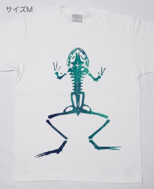 骨カエルTシャツ(タイプB)