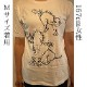 Sha-Fu-U-猫Tシャツ 白
