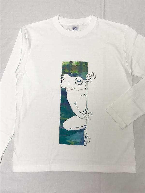 ちらケロ長袖Tシャツ(白)