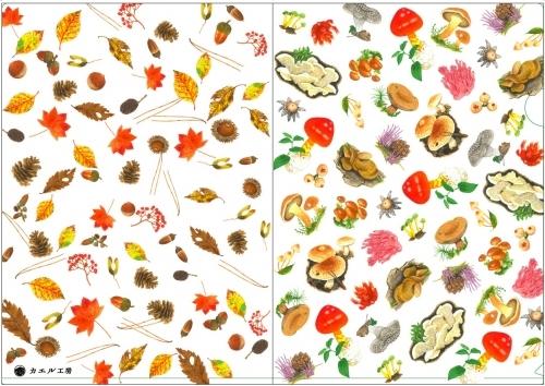 秋の彩り・クリアファイル