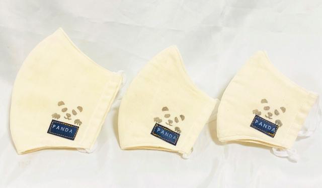 ポケット付きいきものマスク(3枚仕立て&不織布フィルター付き)パンダ