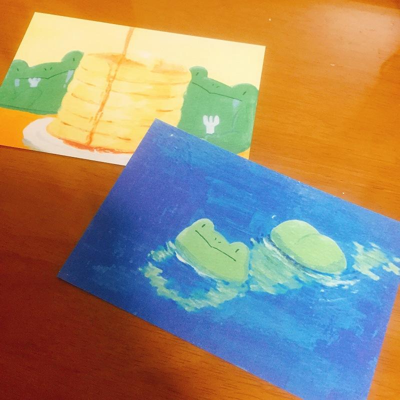 カエルのたかしくんポストカードセット:リアル