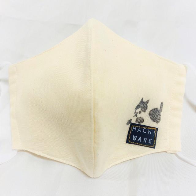 ポケット付きいきものマスク(3枚仕立て&不織布フィルター付き)ハチワレネコ