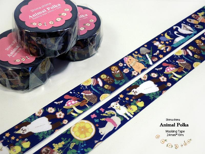 Animal Polka mt(マスキングテープ)