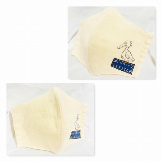 ポケット付きいきものマスク(3枚仕立て&不織布フィルター付き)モモイロペリカン